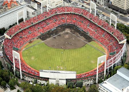 http://www.daily.co.jp/baseball/hiroshimastadium-photo/2008/09/29/Images/01494651.jpg